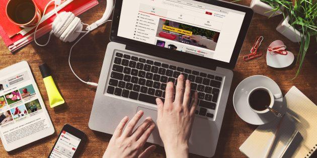 Как открыть интернет-магазин: реальная история успеха