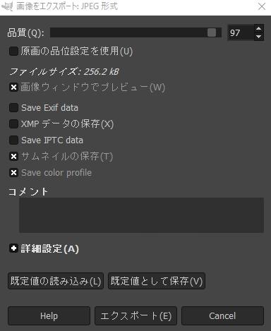 GIMP、画像をエクスポート・品質97
