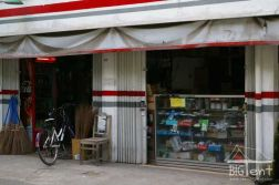 One of the small shop