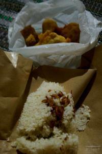 Rice and tahu