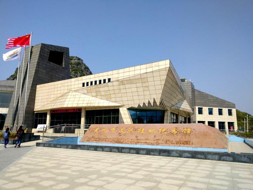 Flying Tiger Heritage Park Museum, Guilin