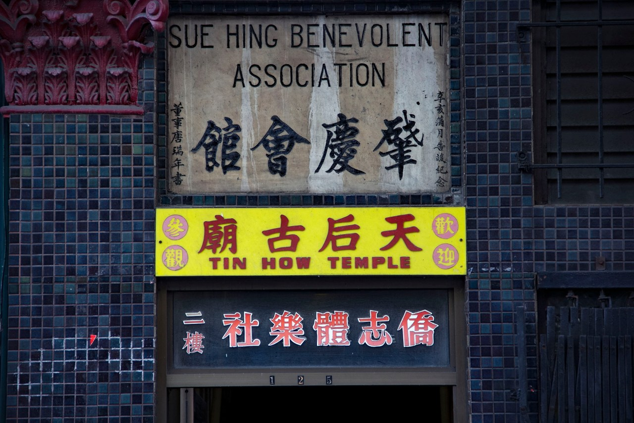 Sue Hing Benevolent