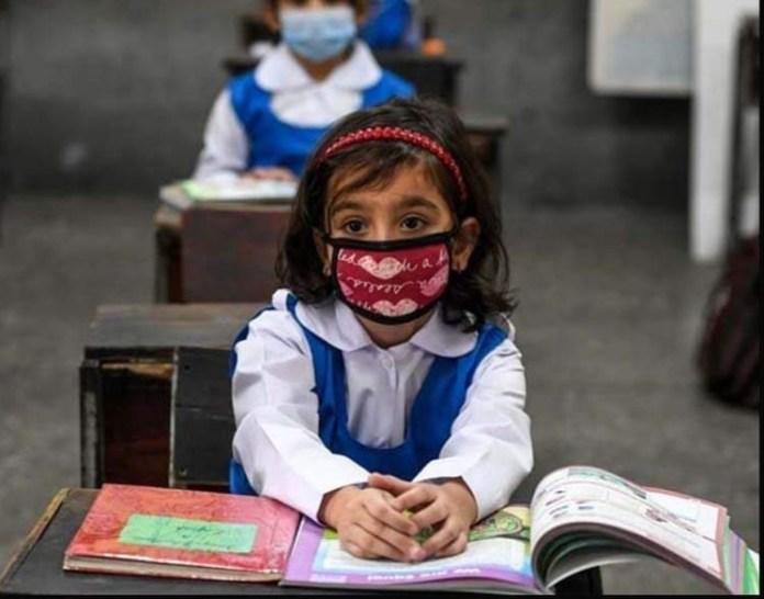 School closed in Punjab