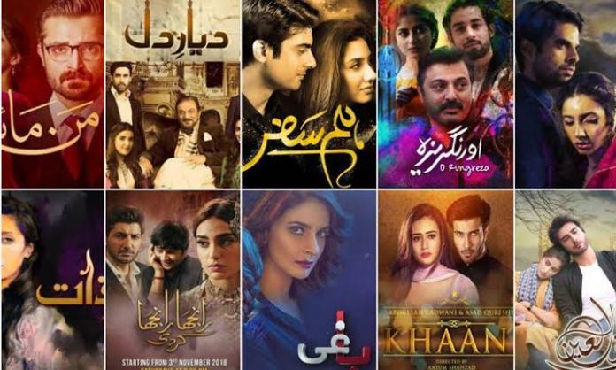 Top and best Pakistani dramas