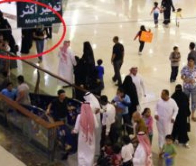 One Of The Prevalent Shopping Centers In Jeddah Saudi Arabia Has Legitimately Recorded  Cases Of Nuisance Of Men By Women