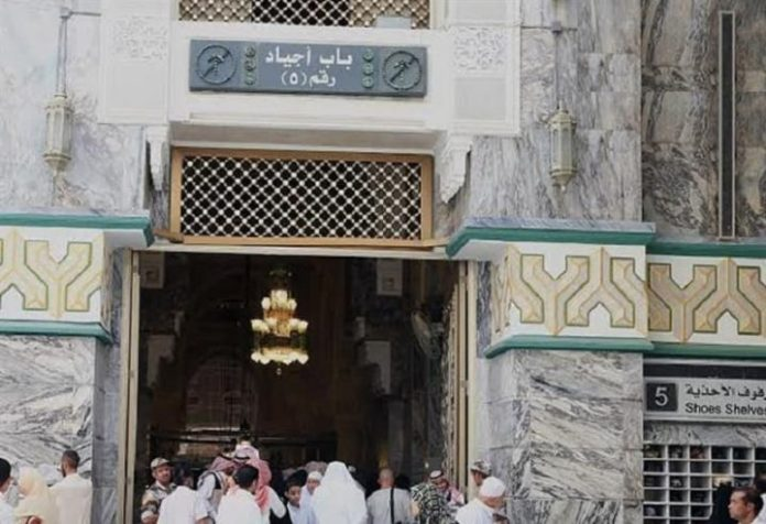 Bab e Ajyad (Gate 5)