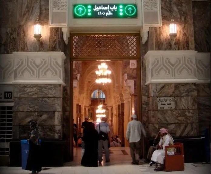 Bab e Ismail (Gate 10) of Masjid al Haram