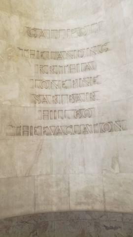 Gallipoli - where my Great Great Granddad died