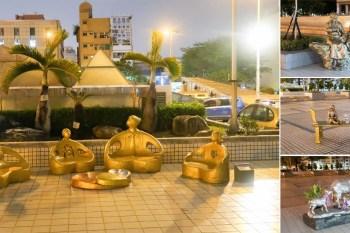 【台南景點】幸福之愛公共藝術創作 臺南生活美學館戶外廣場~〝幸福之愛〞戶外景觀雕塑展