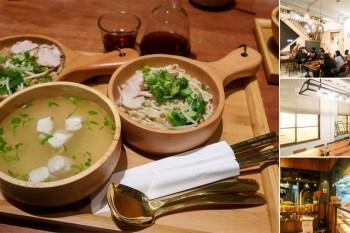 【台南中西區】文青麵館中的平價美食 金湯匙很高級吃起麵就是不一樣~~葉明致麵舖