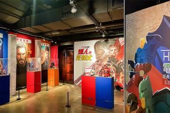 【台南展覽】我把復仇者聯盟搬到小西門來囉|威漫公仔展|手繪電影海報~~HERO電影院經典玩具收藏展