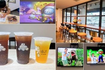 【中西區飲料】室內一層樓高溜滑梯 AR互動遊戲 室內親子空間~等咧粉圓–古早味茶飲五妃概念館