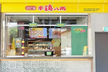 【台南中西區美食】氣壓式炸鍋炸雞|台南知名的八兩雞|套餐100元有找~半雞八兩台南店