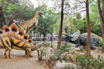 【台南景點】侏儸紀恐龍出沒在台南|比真人高很多的恐龍|台南恐龍公園~~安南區恐龍公園