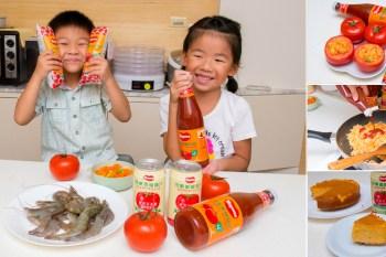 【南人進廚房】讓樂多玩的不亦樂乎的可果美蕃茄醬親子料理|小編私房蕃茄醬料理.食譜~~我家的可果美
