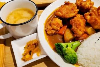【台南美食】日式咖哩飯和烏龍麵100元有找 台南文青咖哩店 豆皮烏龍麵80元 咖哩飯附日式口味味噌湯~悠閒食堂