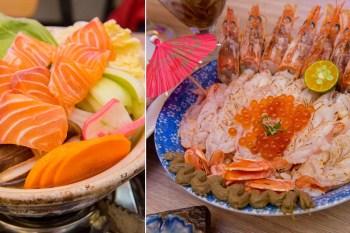 【臺南美食】日式料理一次滿足|當天魚貨新鮮上桌|蓋滿滿天使紅蝦丼超浮誇|八款鮭魚炙燒握壽司|生食等級鮭魚石狩鍋~~舞壽司美味專賣