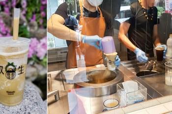 【臺南美食】赤崁樓附近美食 綿密口感 熱天消暑 台南排隊飲料店的傳奇~雙生綠豆沙牛奶