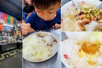 【臺南美食】只要晚上到消夜時段才吃得到的剉冰店 老台南人帶路冰品和熱甜湯 原民族路夜市八寶冰~~謝家八寶冰