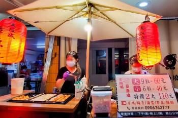 【臺南美食】三輪車章魚燒在這裡|加了三種料和五種口味|可電話預約|一份40元起|買兩份享折扣|慶南街美食~~大阪城章魚燒三輪車