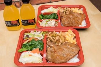 【臺南美食】泰式外帶餐盒|雙主菜特製餐盒加飲料只要100元|泰國皇家政府掛保證~~泰味食足