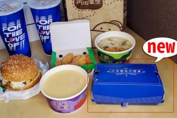 """【臺南美食】ㄚ丹師上菜""""沙茶蘑菇肉醬薯"""" 加2元飲料升級大杯 酥炸波浪薯淋上沙茶蘑菇肉醬~~丹丹漢堡"""