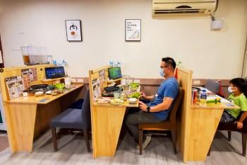 【臺南美食】一個人也能吃燒肉|獨立空間附電視.充電座|個人.雙人燒肉套餐|台南好市多美食~~松笠屋一人燒肉