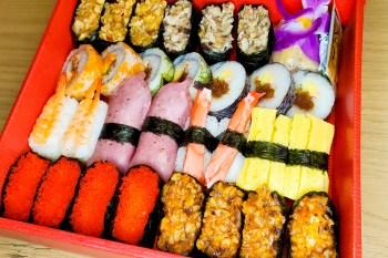 【台南美食】日式選擇輕食無負擔|現點現包壽司|豪華和風壽司29貫330元|每日推出優惠組合~~雙餘堂精緻壽司