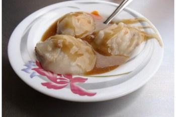 【台南中西區-美食】原海安路廟前,隴西診所旁肉圓~~杜蝦仁肉圓