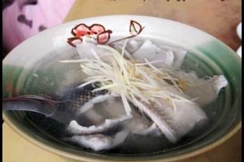 【台南市北區-美食】開元路魚皮湯(小吃.台南早餐)