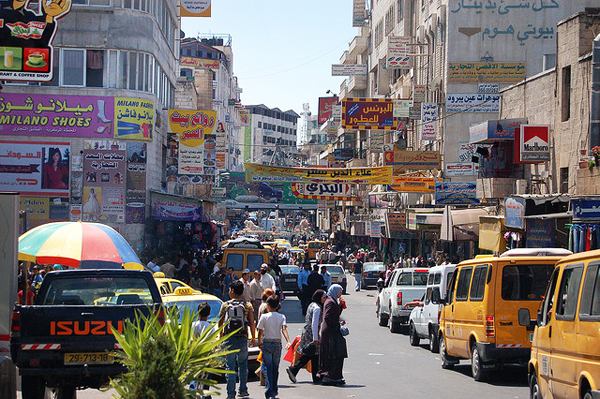 Ramallah Shopping Street