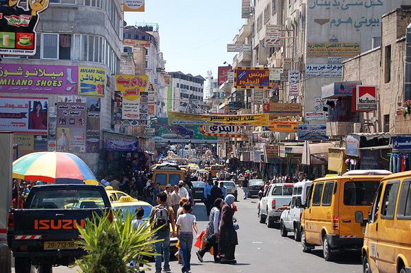 Ramallah Shopping Street