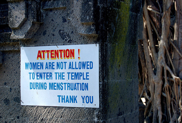 FLICKR_Bali_TempleSign_dominiqueBergeron_600x407