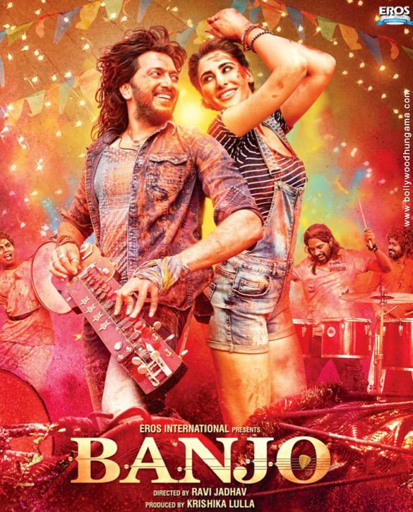 banjo_film_2016