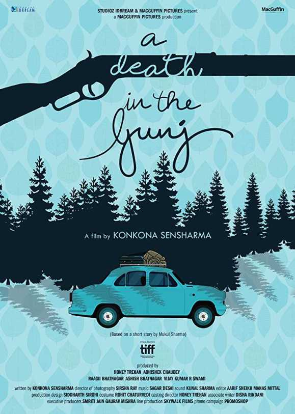 a-death-in-the-gunj-poster