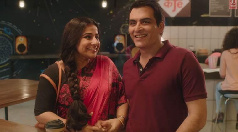 Vidya Balan, Manav Kaul - finding her master's voice