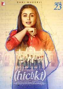 Hichki Poster