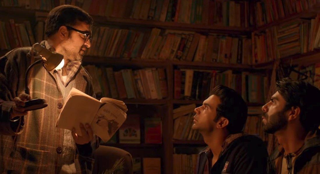Pankaj Tripathi, Rajkummar Rao, and Aparaijt Khurana are Chanderi's bookworms.