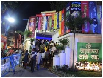 Kolkata Pandal Ballygunj