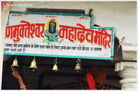 Omkareshwar Parikrama - Hrinamukteshwar Temple
