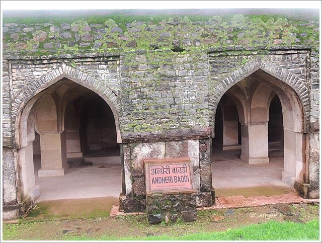 Mandu Ruins Andheri Baodi