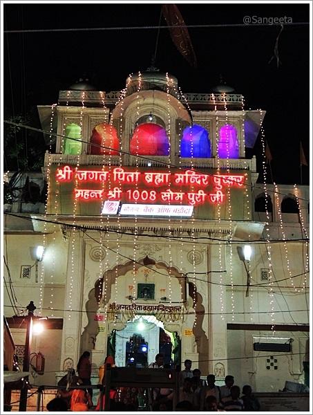 Pushkar Brahma Temple