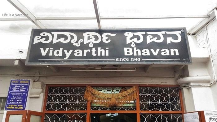 Vidyarthi Bhavan