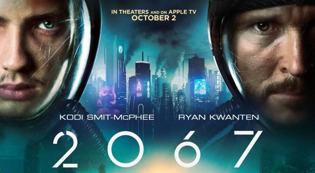 2067 full movie