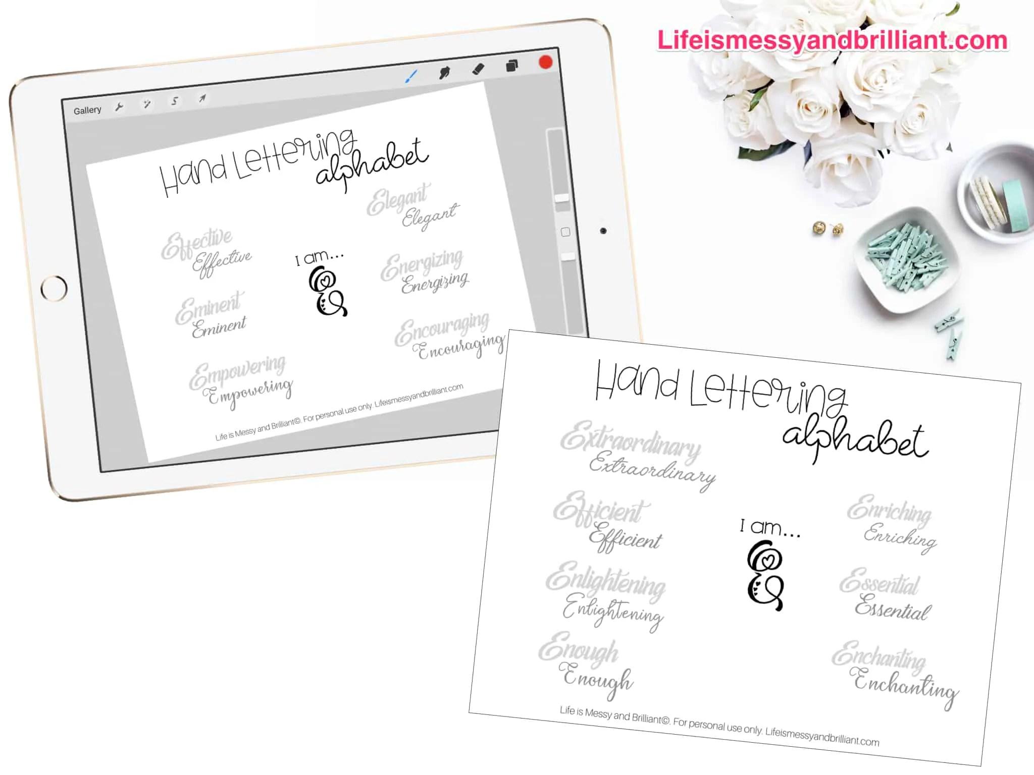 Free Letter E Hand Lettering Alphabet Printable
