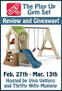 Step 2: The Play Up Gym Set Giveaway!!