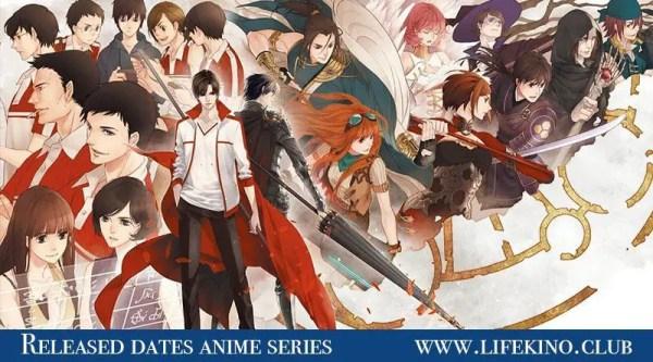 Quan Zhi Gao Shou season 2 release date, the latest news