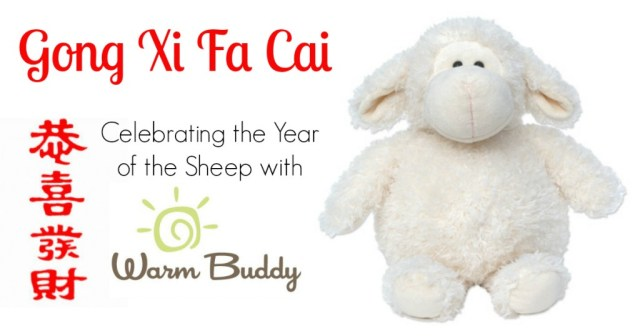 Year of the Sheep Gong Xi Fa Cai