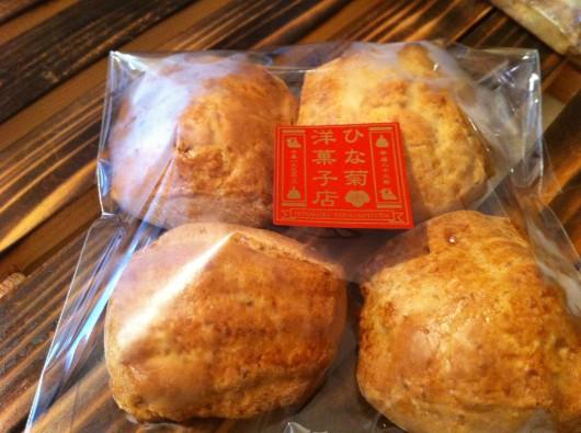 【魚沼】ひな菊洋菓子店のスコーン(くるみ)