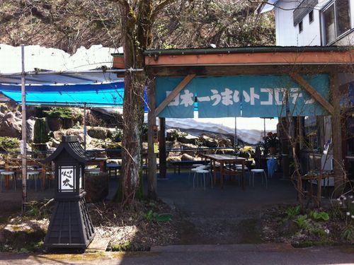 日本一うまいトコロテン、という店名